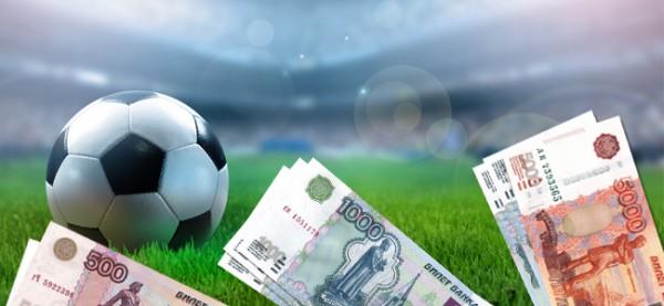 Что нужно знать о ставках на футбол