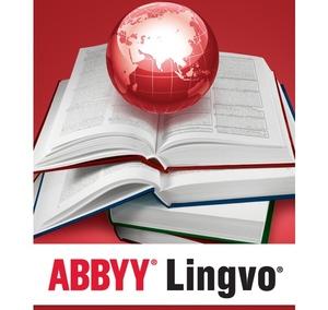 Если переводчик, значит Lingvo