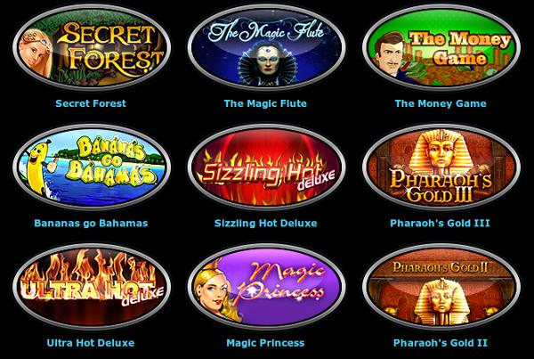 Играй и выигрывай на сайте казино Гаминаторслотс онлайн
