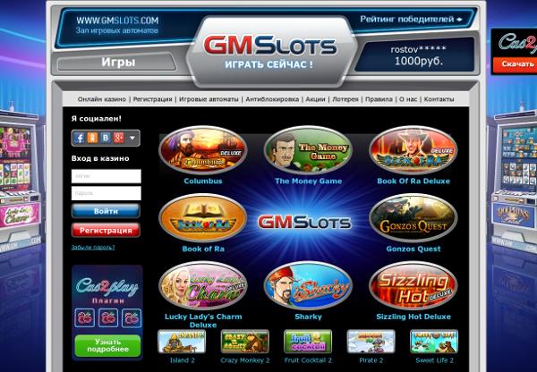 Играть на лучшие игровых слот автоматах на азартном портале Гаминатор Слотс
