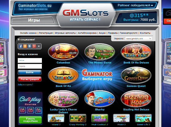 Bonus бесплатно casino kingcasinobonus.co.uk