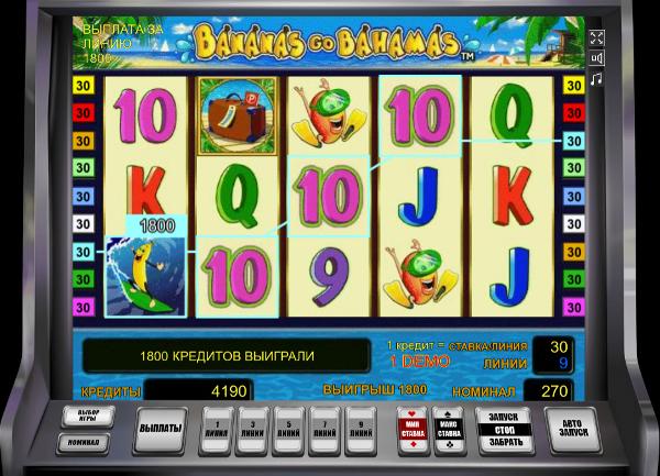 Игровой автомат Bananas go Bahamas - в онлайн казино Азино 777 испытай свою фортуну