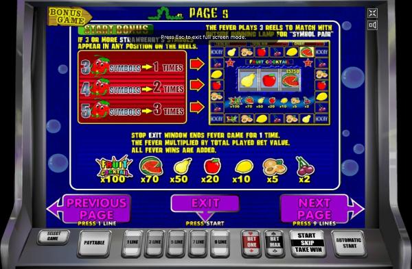 Игровой автомат Fruit Cocktail - слот который делает игроков богатыми и успешными
