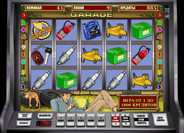 Игровой автомат Garage - в казино ДжойКазино играть в слоты Igrosoft