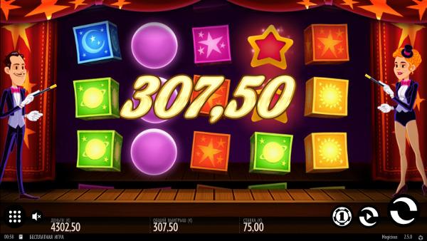 Игровой автомат Magicious - онлайн играть в Спин Сити казино