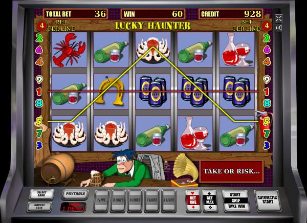 Игровой автомат Пробки - играть онлайн и крупно выиграй регулярно