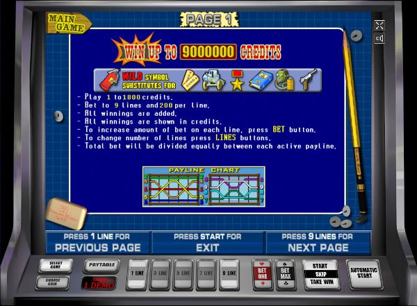 Игровой автомат Resident - ежедневные выигрыши для игроков казино Вулкан