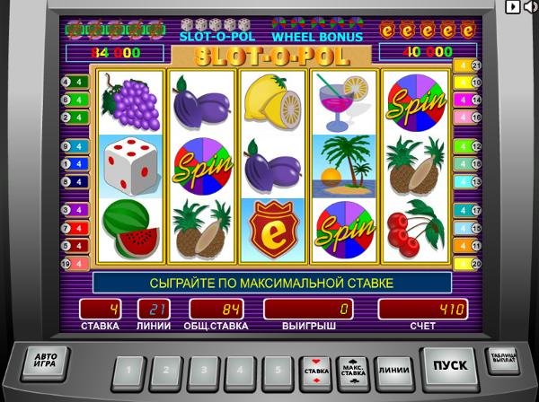 Игровой автомат Slot-o-pol или лучший заработок для новичков