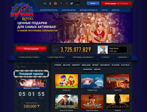 Игровой автомат Spinata Grande - получайте выгодные бонусы в казино Вулкан Рояль