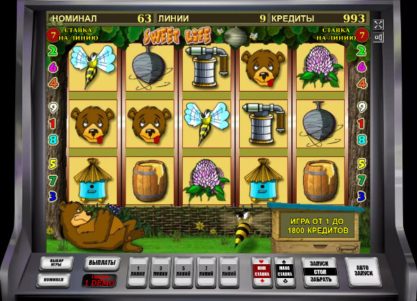 Игровой автомат Sweet Life - в Адмирал казино выиграй в слотах от Igrosoft