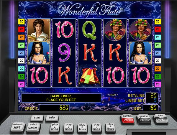 Игровой автомат Wonderful Flute - выиграй по серьезному в казино Вулкан Старс