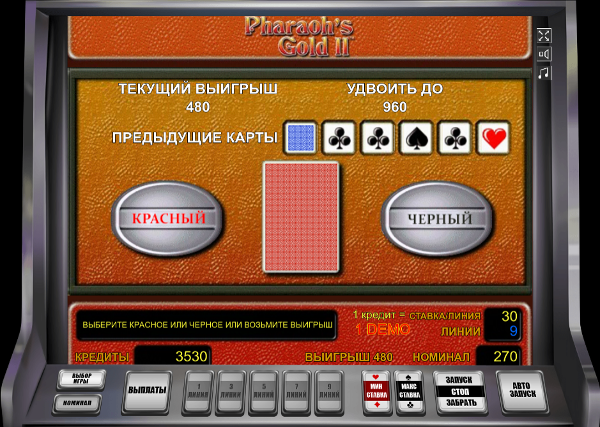 Игровой слот Pharaoh's Gold 2 - приятные игровые автоматы Вулкан 24 ждут игроков