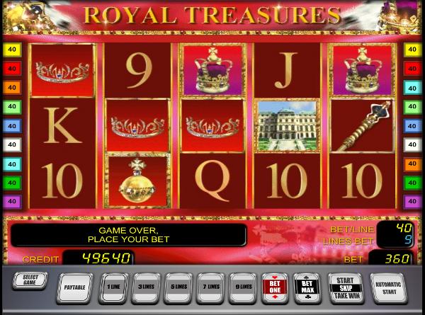 Игровой слот Royal Treasures - самые лучшие игровые автоматы Вулкан Делюкс