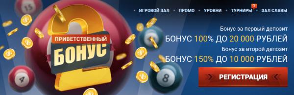 игры Вулкан казино на деньги
