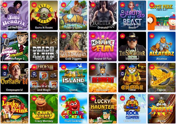 Игровые автоматы онлайн на сайте Слотс Док: ощутите разнообразие игры