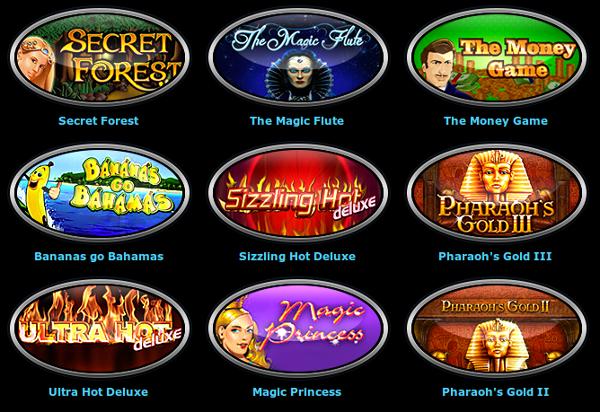 Игровые слот автоматы 777 - классические игры в казино Gmslots