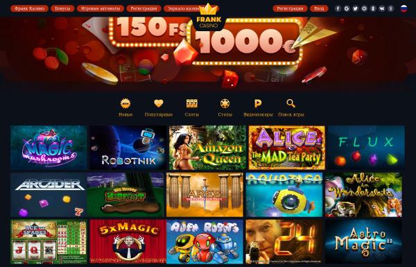 Инструкция по игре в настоящем азартном игровом клубе