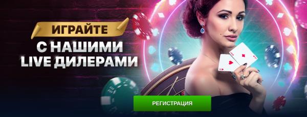 Игровой клуб казино Лев автоматы онлайн