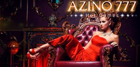 мобильная версия Azino 777 бонус