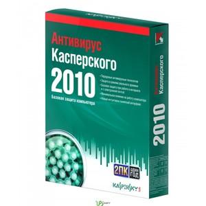 Обзор антивирусных программ. Касперский