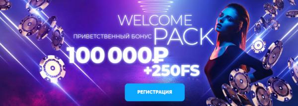 официальный сайт Лев казино
