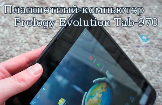 Prology Evolution Tab-970