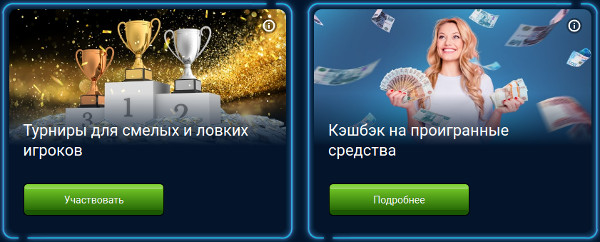 Щедрые слоты виртуального казино Вулкан 24
