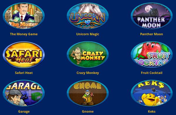 Скачать популярные азартные игровые слот автоматы в онлайн казино Casinonadengi