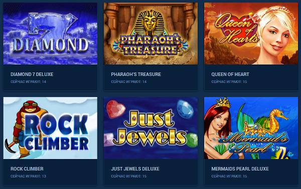 Vulcan Grand Casino - клуб с лучшими условиями игры и бонусными предложениями