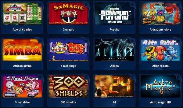 Вулкан Гранд - казино для тех, кто хочет выиграть