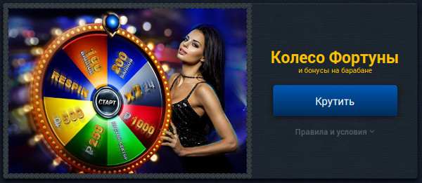 Вулкан казино - бонусы, система лояльности и другие преимущества для игрока